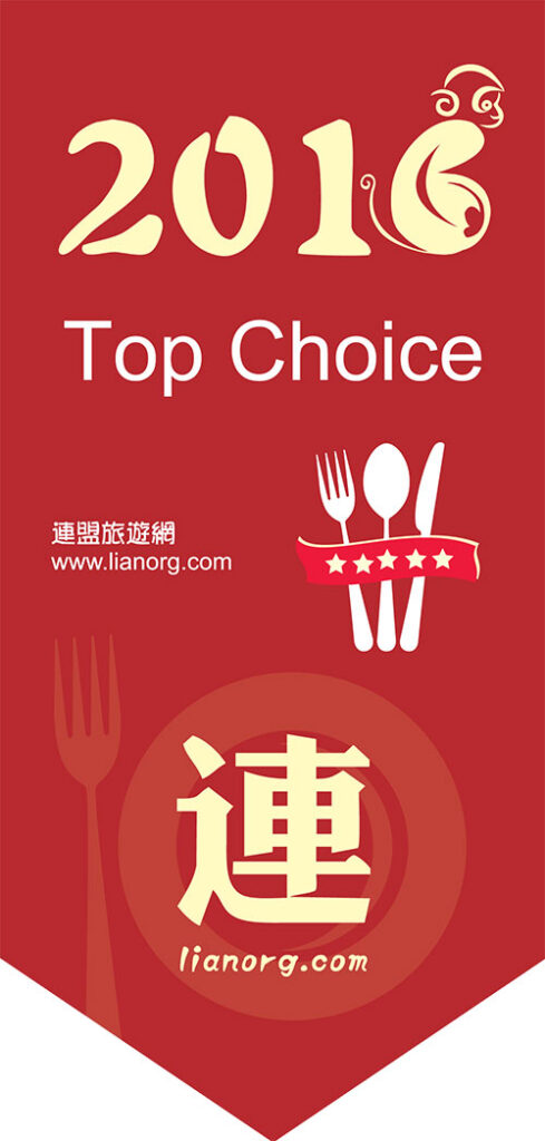 Top restaurant in Koh Samui 2016