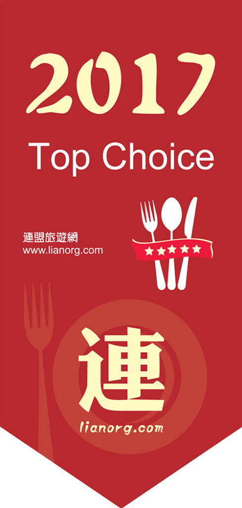 Top Restaurant in Koh Samui 2017